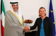 الإتحاد الأوروبي يفتح سفارة في الكويت بنهاية العام