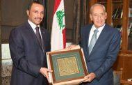 رئيس مجلس الامه السيد مرزوق الغانم يجتمع برئيس مجلس النواب اللبناني