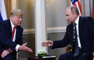 روسيا: بوتين قد يجري هذا العام 3 اجتماعات مع ترامب