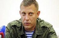 مقتل رئيس دونيتسك الانفصالية في انفجار جنوب شرق أوكرانيا