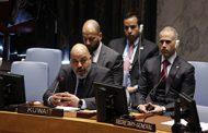 الكويت تؤكد دعمها لجهود حل الأزمة في غينيا بيساو