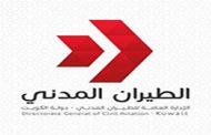 الطيران المدني: رحلة إلى تبليسي لنقل الركاب إلى الكويت