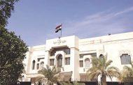 السفارة السورية في الكويت تنفي المزاعم حول ادراج شخصيات كويتية بلائحة تمويل الإرهاب