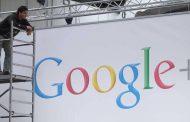 غوغل تعلن خطوات