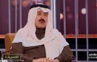لقاء عميد الصحافة الكويتية أحمد الجاراللة في برنامج على السيف