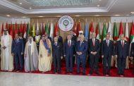 القمة العربية بتونس.. رفض عربي أوروبي لقرار ترامب بشأن الجولان السورية