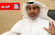 الشعلة يصدر قرارا بتشكيل بعثة الحج الكويتية لموسم حج هذا العام