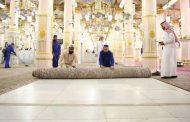 السعودية تستبدل جميع سجاد المسجد النبوي استعداداً لرمضان