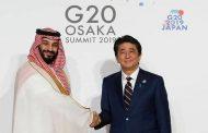 السعودية تتسلم رئاسة مجموعة الـ 20 وتستضيف القمة المقبلة