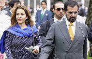 بدء النظر في النزاع القضائي بين حاكم دبي وزوجته