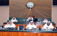 المجلس البلدي يوافق على مشروع مدینة الكویت الطبیة ويرفض تخصیص أرض بدیلة لمستشفى مبارك الكبیر