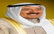 سمو الامير يهنئ قادة دول مجلس التعاون بمناسبة العام الميلادي الجديد