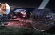 مصرع رجل أعمال مصري في حادث مروري