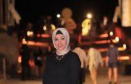معلومات جديدة بشأن مقتل الصحفية المصرية رحاب بدر