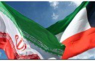 الكويت تسلّم 19 سجينا إيرانيا إلى طهران
