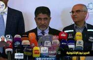 المؤتمر الصحفي للوفد الزائر من منظمة الصحة العالمية لدولة الكويت