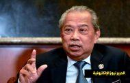 تعيين رئيساً جديداً للوزراء في ماليزيا