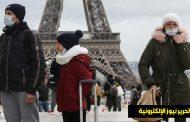 فرنسا ترصد 4 مليارات يورو لمواجهة كورونا