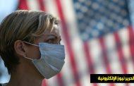 الولايات المتحدة تشهد ذروة معدّل الوفيّات في 14 أبريل