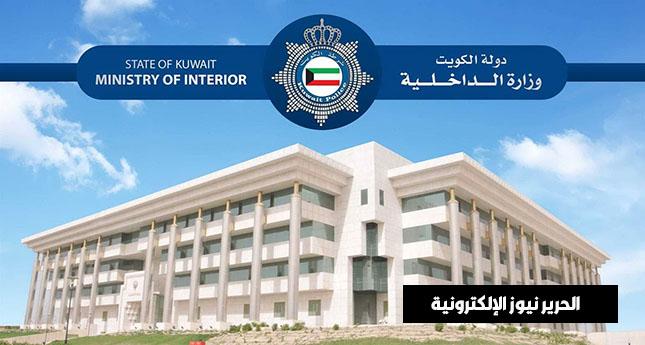 «الداخلية»: ضبط 366 مخالفاً لقانون الإقامة خلال أسبوع