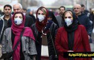 ارتفاع عدد وفيات كورونا في إيران إلى 5957