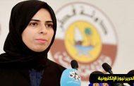 قطر تنفي نيتها الانسحاب من مجلس التعاون الخليجي
