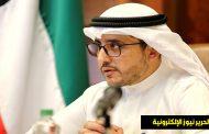وزير الخارجية الكويت تجدد التأكيد أنه لا يمكن أن يكون هناك حل عسكري للأزمة السورية