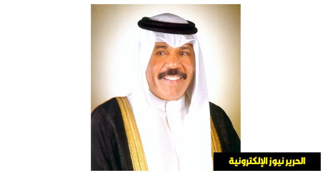 سمو أمير البلاد يبعث ببرقيات تهاني إلى أعضاء مجلس الأمة الذين فازوا بعضوية لجان المجلس