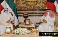 سمو نائب الأمير وولي العهد يستقبل رئيس مجلس الأمة