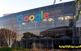 «غوغل» تقلص العمولة المفروضة على ناشري التطبيقات