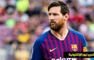 عقد ميسي مع برشلونة ينتهي اليوم.. دون اتفاق حتى الآن