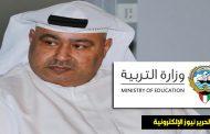 «التربية»: حصر الطلبة البدون في المدارس الحكومية