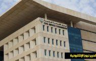 «الخدمة المدنية»: فتح باب التسجيل للتوظيف في الجهات الحكومية.. غداً
