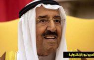 وفاة أمير الكويت