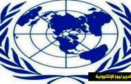 منظمات دولية تنعى سمو أمير البلاد الراحل