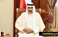 سمو الأمير يتفضل بافتتاح دور الانعقاد العادي الثاني للفصل التشريعي السادس عشر لمجلس الأمة غدا