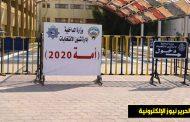 21 مرشحاً تقدموا بطلب ترشحهم باليوم السادس من باب فتح الترشح للإنتخابات البرلمانية