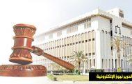 «الاستئناف»: حجز قضية فرعية عوازم الدائرة الأولى للحكم.. 30 الجاري