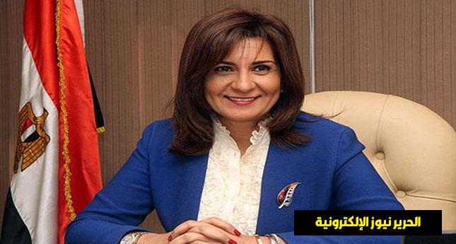 «نبيلة مكرم»: قدمنا خدمة الشباك الواحد للتسهيل على المصريين بالخارج