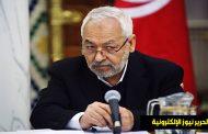الغنوشي يبدي استعداد حزبه لأي تنازلات من أجل عودة الديموقراطية إلى تونس