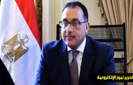 مصر: تأجيل جميع الامتحانات إلى ما بعد انتهاء إجازة نصف العام