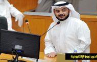 الحويلة: تقدمت رسميا بمنح أسرة الشهيد الرشيدي الجنسية الكويتية