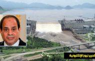 السيسي يرفض المس بحقوق مصر في مياه النيل