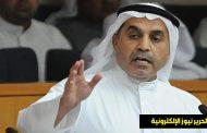 عبدالله الطريجي يقترح استحداث وزارة الداخلية