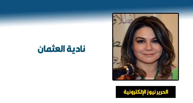التركيبة السكانية    تكتب نادية العثمان