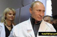 بوتين عن التطعيم بعيدا عن الكاميرات... يمكن أخذ فيتامين والزعم بأنه لقاح