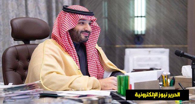 ولي العهد السعودي يطلق الاستراتيجية الوطنية للاستثمار
