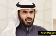 المناور لـ الشايع: هل أُعيد تعيين وافد عمره 70 عاماً.. مستشاراً براتب 3 آلاف دينار