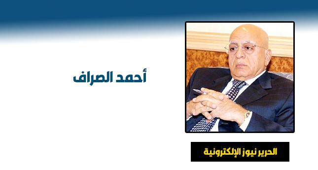 «ناصر والتقية وتغريدات الدم» | يكتب أحمد الصراف
