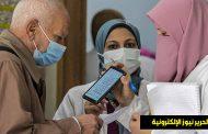 مصر تبدأ إصدار شهادات تطعيم ضد «كورونا»